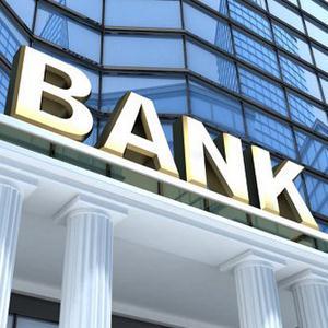 Банки Палкино
