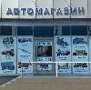 Автомагазины в Палкино