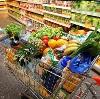 Магазины продуктов в Палкино