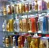 Парфюмерные магазины в Палкино