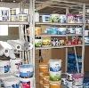 Строительные магазины в Палкино